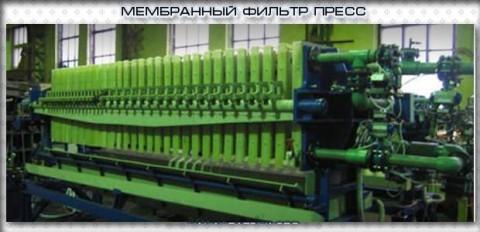 membrannii filtr-press