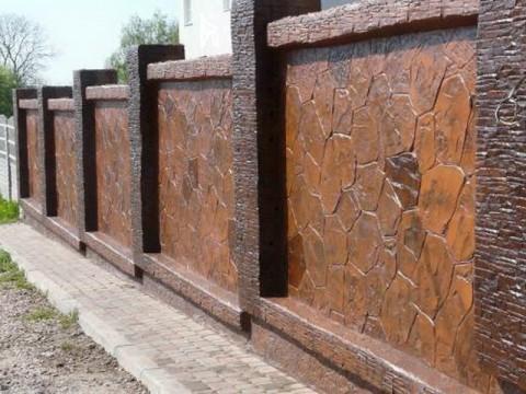 beton-dekorativnyjj