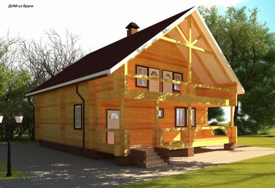 Дом из бруса своими руками пошаговая инструкция с фото