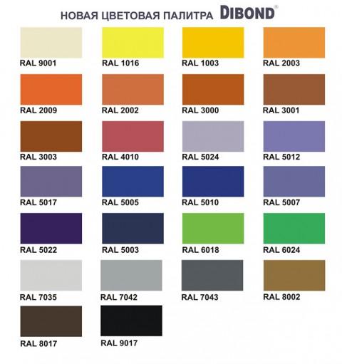 dyubond-listovoy-black-jack-9005