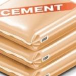 Как купить цемент выгодно