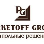 паркетная доска от Parketoff Group