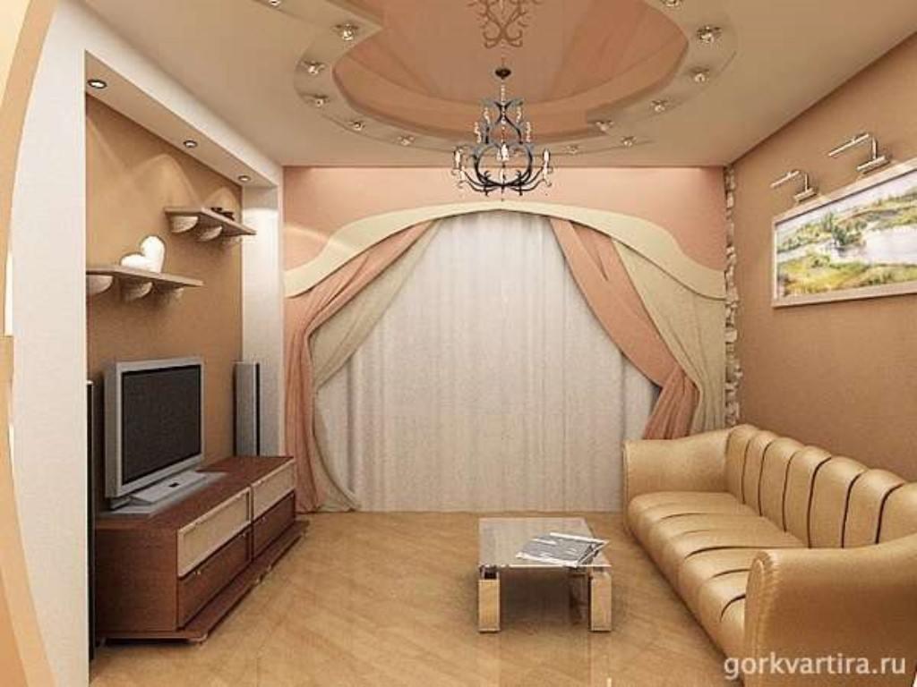 Дизайн зала для небольших квартир фото