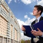 Важность оценки стоимости недвижимости