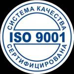 Как получить сертификат iso 9001 на проведение работ